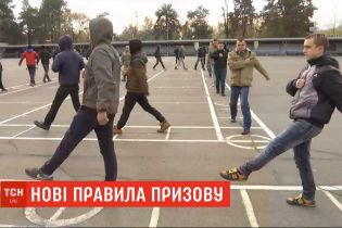 Теперь в армию будут брать с 18 лет: Зеленский подписал соответствующий указ