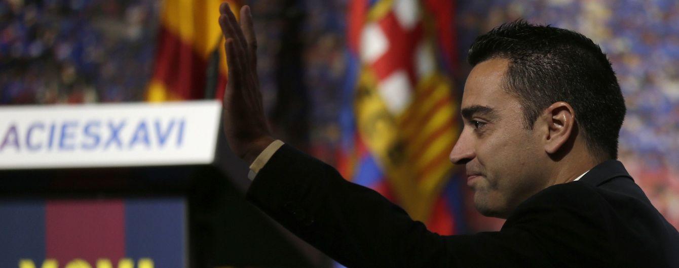 """""""Останется моей мечтой на будущее"""". Хави рассказал, почему отказался возглавить """"Барселону"""""""