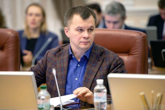 Милованов зізнався, який найбільший хабар йому пропонували і за що