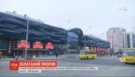 На Лыбидской восстановили движение транспорта и открыли торговый центр