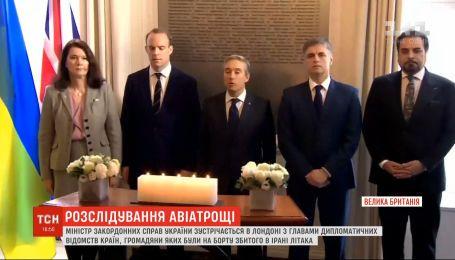 Зустріч міністрів кількох країн щодо справи збитого літака МАУ відбувається у Лондоні