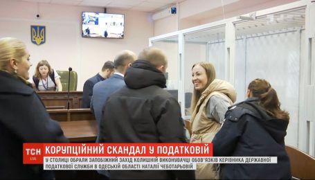 Суд обрав запобіжний західексвиконувачці обов'язків керівника Державної податкової служби Одещини