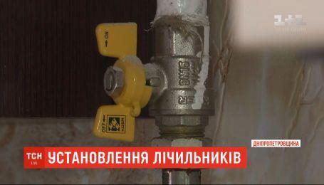 У жителей Кривого Рога требуют деньги за установку бесплатных газовых счетчиков