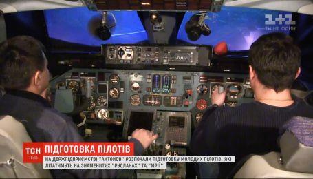 Як здійснюють навчання та підготовку пілотів для найбільших у світі літаків