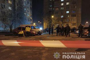 Во дворе харьковской многоэтажки киллер расстрелял мужчину