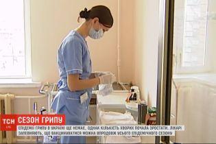 В Україні зростає захворюваність на грип