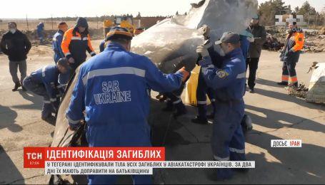 В Иране идентифицировали тела всех погибших в авиакатастрофе украинцев