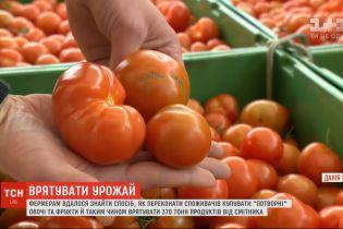 """Датские фермеры нашли способ, как убедить потребителей покупать """"некрасивые"""" овощи и фрукты"""