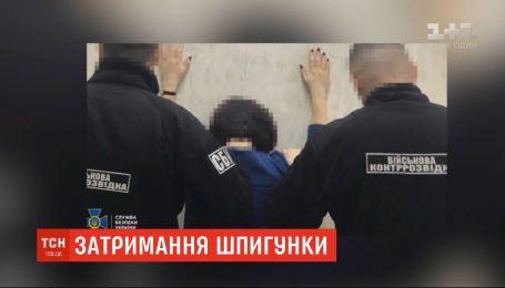 """СБУ затримала колишню військову Нацгвардії, яку підозрюють у сприянні """"ДНР"""""""