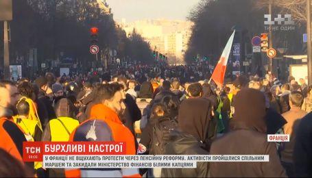 Во Франции не утихают протесты из-за пенсионной реформы