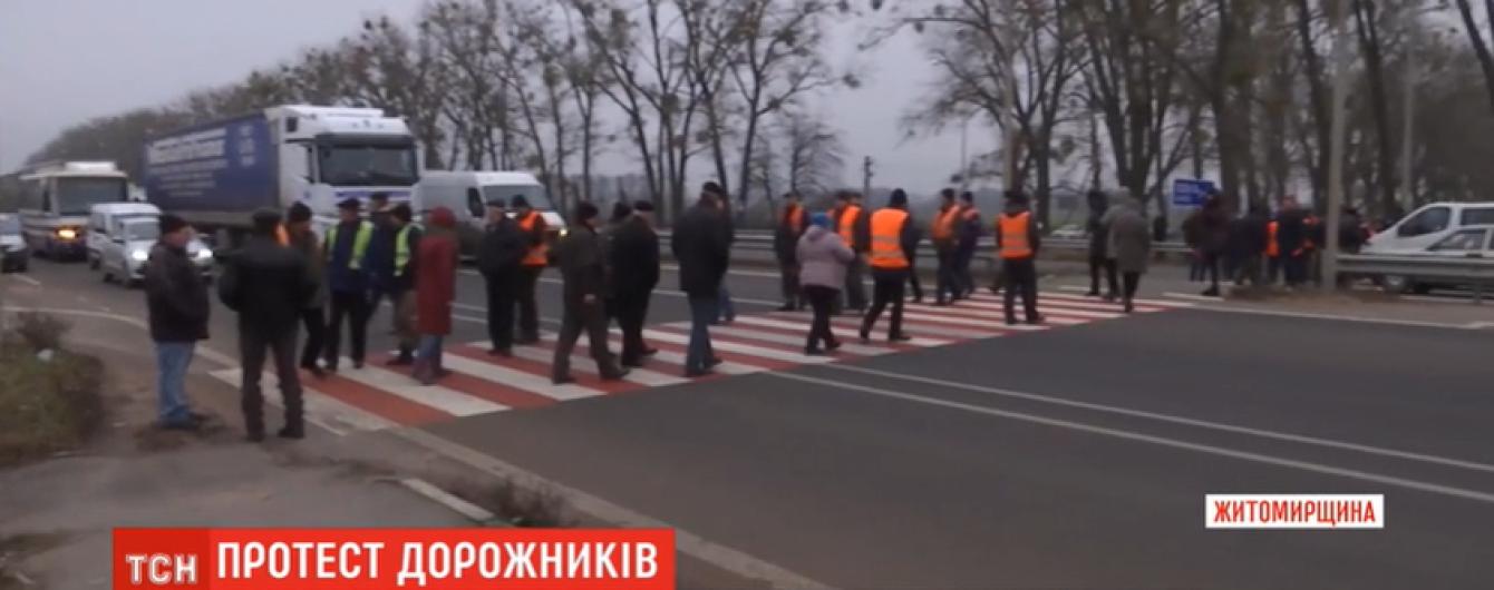 Возмущенные автодоровцы перекрывали международное шоссе Киев-Чоп
