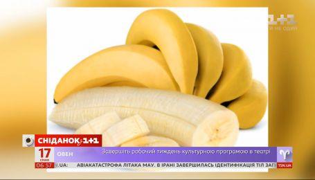 Банановый рекорд: как экзотике удалось вытеснить из рациона украинцев яблоки