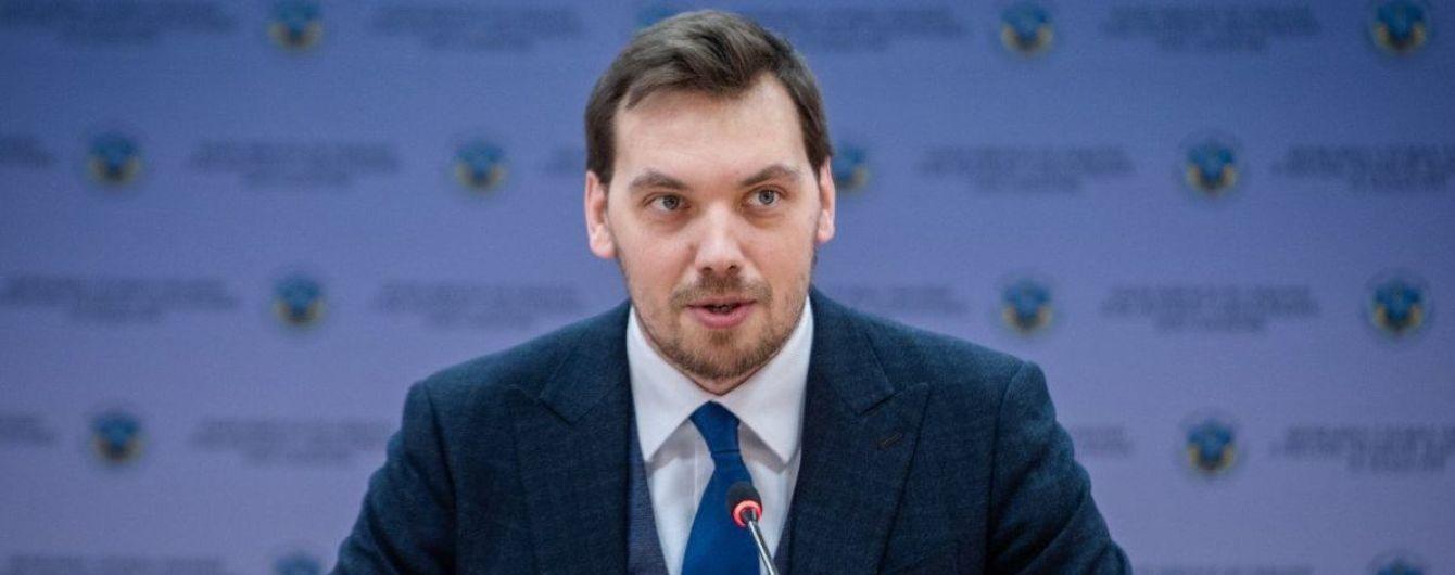 """У Кабміні назвали дату і склад делегації на засідання ради асоціації """"Україна - ЄС"""""""