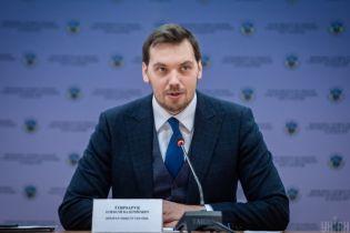 """В Кабмине назвали дату и состав делегации на заседание совета ассоциации """"Украина - ЕС"""""""