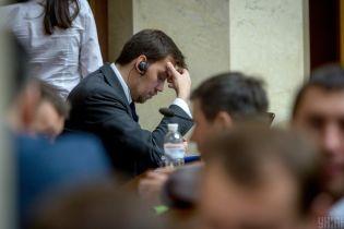 Опубліковане фото заяви про відставку прем'єра Гончарука. Її вже зареєструвала Верховна Рада