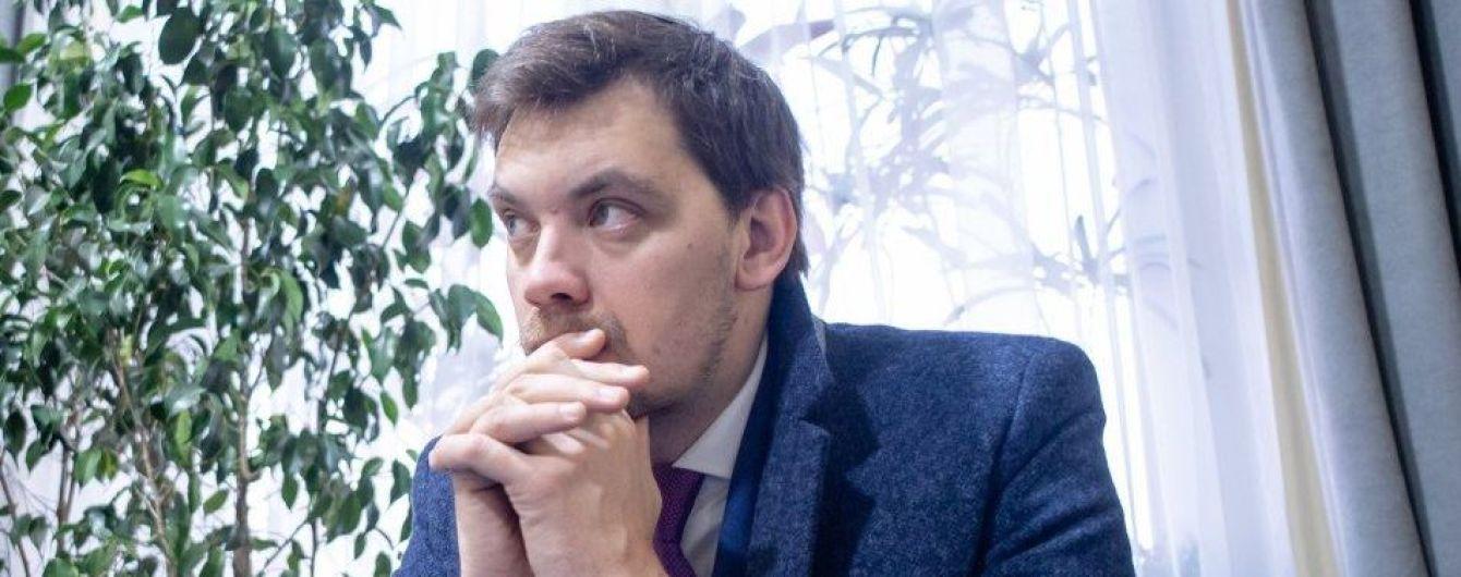 Премьер Гончарук написал заявление об отставке - президент Зелденский не отпустил. Хроника событий