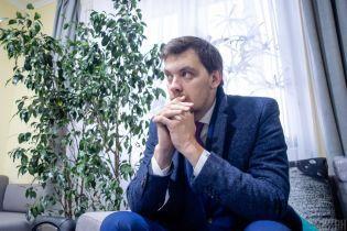 Прем'єр Гончарук написав заяву про відставку - президент Зеленський не відпустив. Хроніка подій