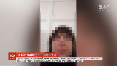 """В Мариуполе СБУ задержала экс-военную Нацгвардии, которая способствовала деятельности """"ДНР"""""""