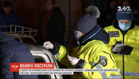 В Харькове ищут убийцу, который расстрелял местного бизнесмена