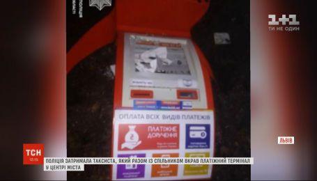 Таксиста, который украл платежный терминал в центре Львова, поймали