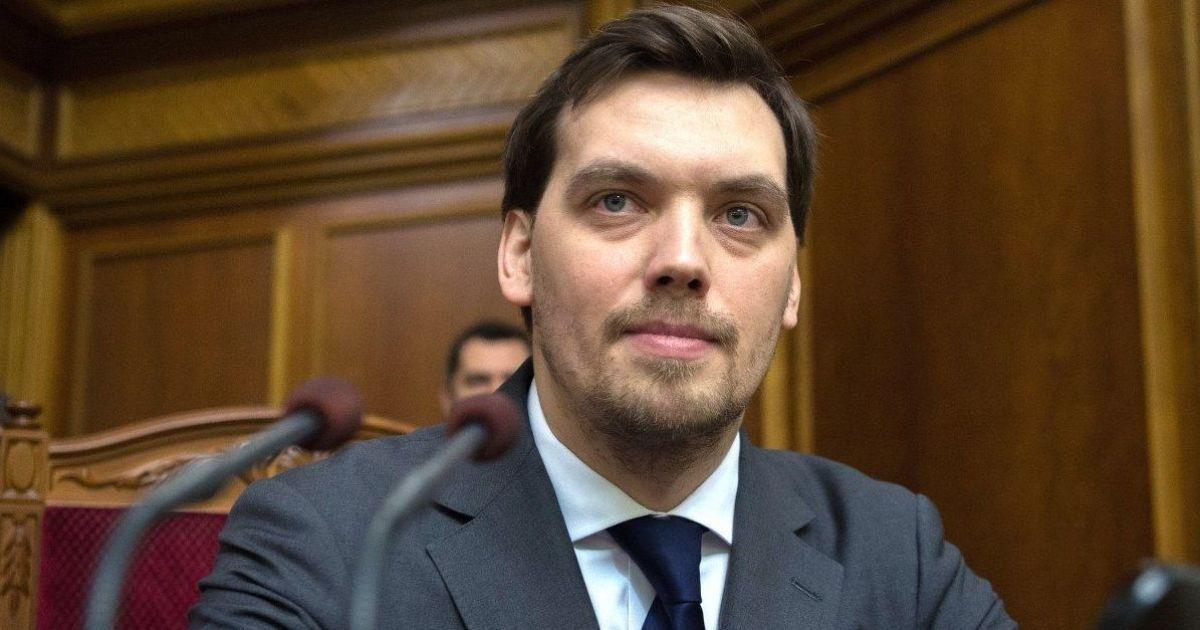 Гончарук также подтвердил встречу с Тигипко и прокомментировал свою возможную отставку