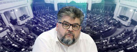 Втрата посади через повію: як Яременко вскочив у найгучніший секс-скандал 2019 року