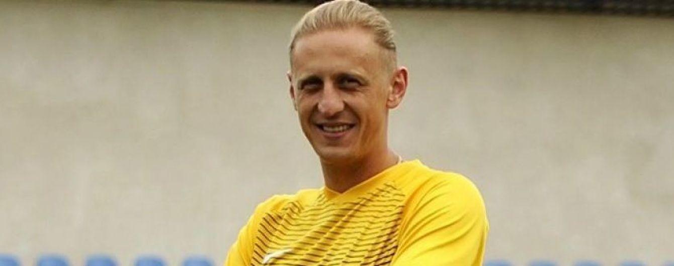 Український клуб вигнав футболіста через поїздку до Росії