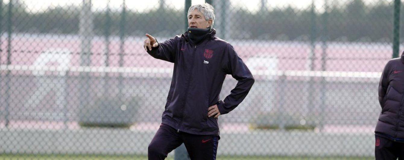 """Новий тренер """"Барселони"""" влаштував футболістам дружню вечерю в розкішному ресторані"""
