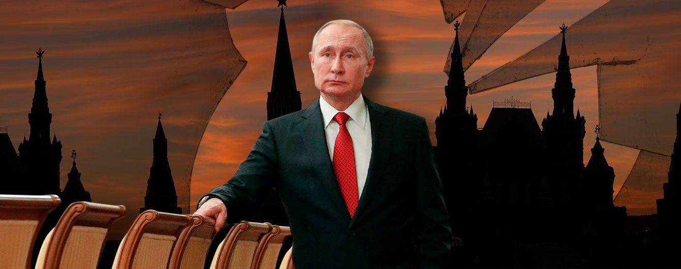 СССР 2.0 не будет. Строим Московское царство