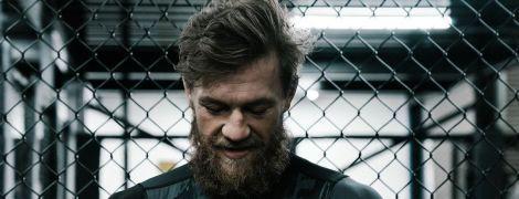 """""""Никогда в жизни с ним не разговаривал"""". Макгрегор опроверг слухи о готовности тренировать Фьюри в UFC"""