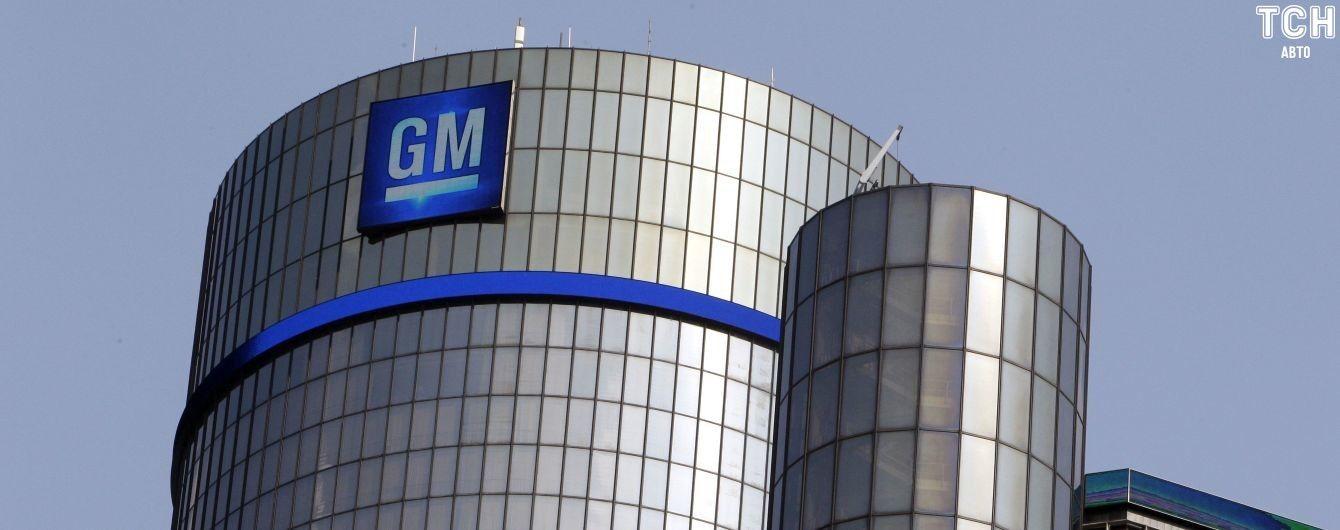 General Motors готується продати свій останній завод в Індії