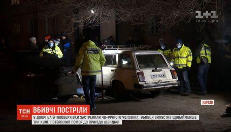Стало известно имя расстрелянного в Харькове бизнесмена