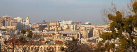 Погода на понеділок: в Україні буде сонячно і тепло