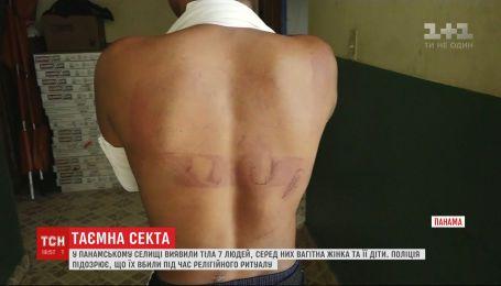 """""""Покайтесь або помріть"""": вагітна жінка, 5 її дітей та підліток стали жертвами релігійної секти у Панамі"""