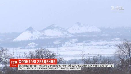 На фронті загинув Ігор Хімічук - старший солдат 72-ї окремої механізованої бригади