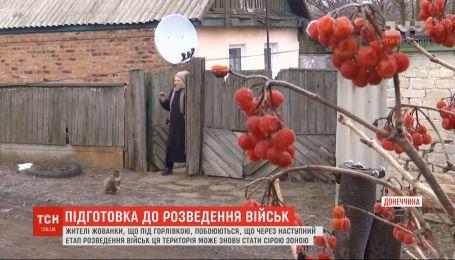 Жизнь на грани: жителей поселков под Горловкой готовят к будущему разведению