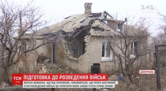 """Розведення сил на Донеччині: мешканці Зайцевого бояться знову стати """"сірою зоною"""""""