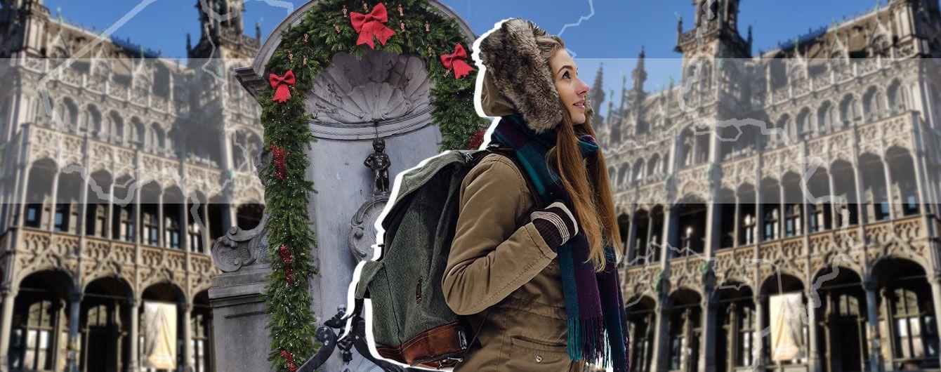 Почему в Бельгию нужно ехать зимой