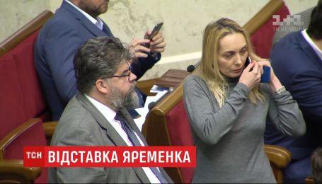 Верховна Рада звільнила Богдана Яременка з посади голови комітету з питань зовнішньої політики