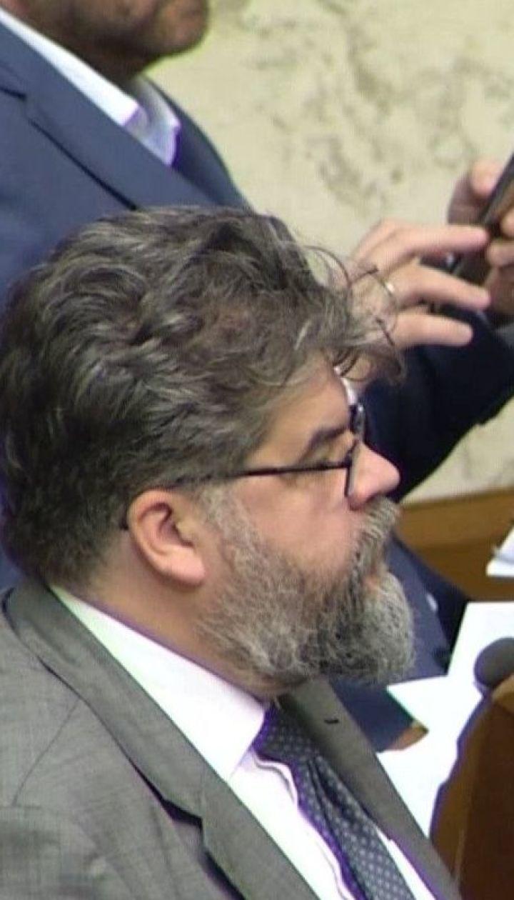 Верховная Рада уволила Богдана Яременко с должности главы комитета по вопросам внешней политики