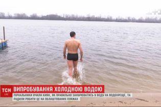 Спасатели советуют погружаться в воду на Крещение только на оборудованных пляжах