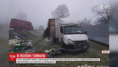 Туман и гололед натворили беды в Украине