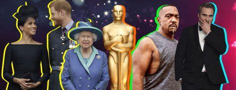 """Новости в Гламуре за неделю: номинанты """"Оскара"""" и комментарий Елизаветы II относительно скандала в семье"""