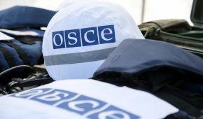 В Венгрии обратились к ОБСЕ из-за скандала на Закарпатье