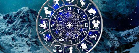 Что звезды нам пророчат: гороскоп на 20-26 января