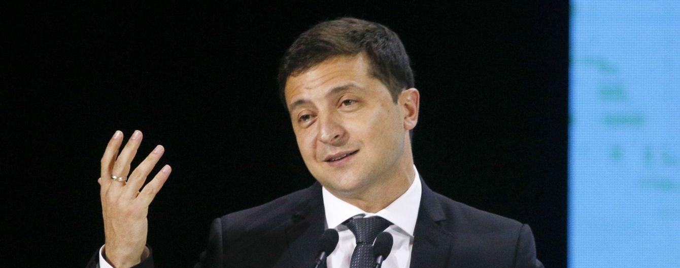 Зеленський відкликав законопроєкт про розпуск Конституційного суду
