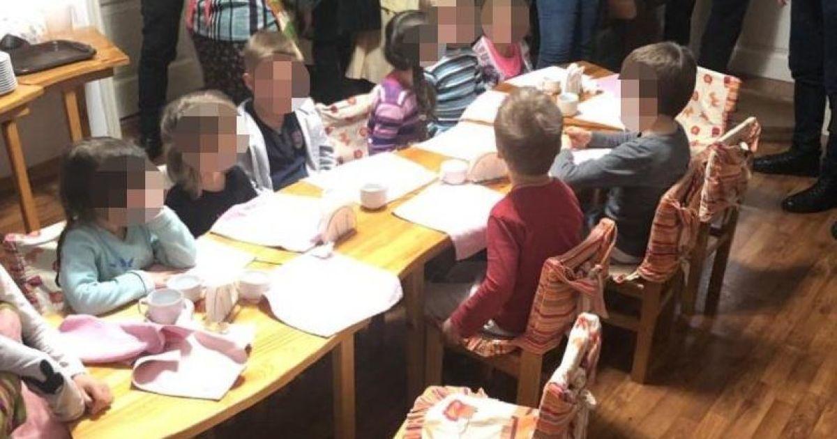 @ Відділ комунікації поліції Києва