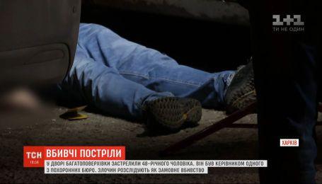Расстрелянным бизнесменом в Харькове оказался директор похоронного бюро Виталий Шульга