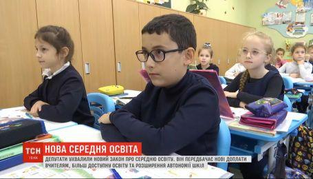 Депутаты приняли новый закон о среднем образовании. Что ждет учеников
