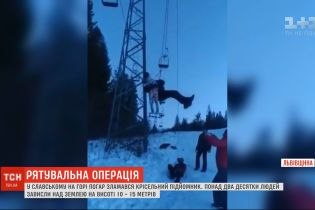 У Славському на гірськолижній базі зламався підйомник з людьми, триває рятувальна операція